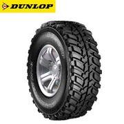 Dunlop Grandtrek MT 2