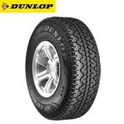 Dunlop SP Trakgrip