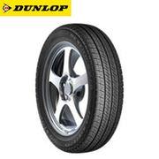 Dunlop SP 10